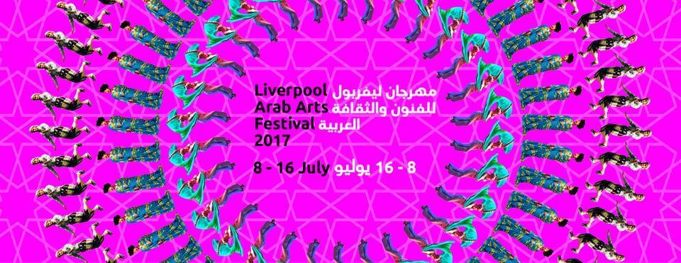 Liverpool Arab Arts Festival 2017